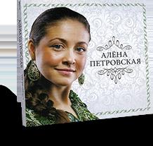 Выходные в июле 2016 года в москве
